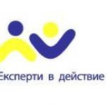 """Проектът  се осъществява с финансовата подкрепа на Оперативна програма """"Административен капацитет """", съфинансирана от Европейския съюз чрез Европейския социален фонд"""