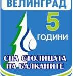 logo_5gogini